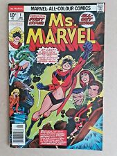 Ms Marvel #1, Fabulous First Issue Special, Jan 1977, VFN/NM