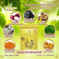 THAI KINNAREE FOOT PATCH Natural Herb Detox Foot Cleansing Health Care 12 pcs