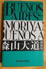 SIGNED Daido Moriyama Buenos Aires 2009 First Printing PB AS NEW