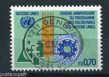 NATIONS UNIES - ONU - GENEVE, 1981, timbre 102, VOLONTAIRES, oblitéré
