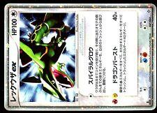 POKEMON JAPONAISE HOLO N° 047/054 RAYQUAZA EX 1ed 100 HP (Very Rare)(2003)