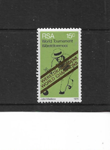 1976 South Africa - World Bowls Championships Victory - Single Stamp MNH.
