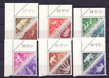 DU TCHAD Taxe 23-34 MnH animals, triangle stamps; Tiere, Dreieckstempel 0923