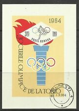 Olympics Used Single European Stamps