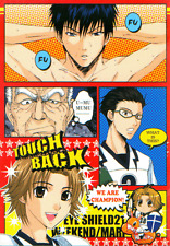 Eyeshield 21 Doujinshi all character Touch Back Weekend