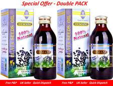 x2 Hemani Black Seed Oil Kalonji 100% Pure Natural Nigella Sativa 125ml - SALE