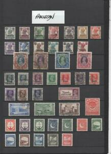 PAKISTAN COLLECTION ON 9 PAGES