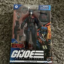 GI JOE CLASSIFIED SERIES COBRA ISLAND COBRA VIPER TARGET EXCLUSIVE IN STOCK