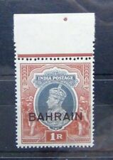 Bahrain 1938 - 1941 1R SG32 MNH (MM on margin)