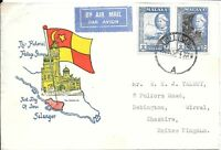MY1) Malaya 1957 New Pictorial Postage Stamps Selangor Map and Flag cachet