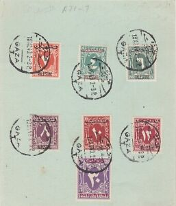 Palestine Egypt,1949,Postage Dues set tied by Gaza cds on card - 2 scans