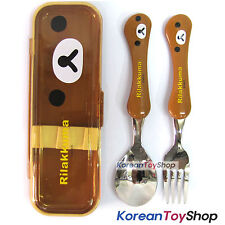 Rilakkuma Stainless Steel Spoon & Fork Set w/ Case BPA Free / Made in Korea
