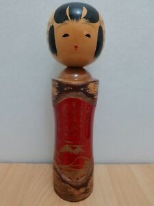 Vintage Japan Made Mountain Poem Lacquer Kokeshi doll by Tatsuro (37 cm)
