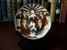 Early 20th c Japanese Saucer Depicting 5 Deities & Dragon