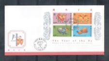 China Hong Kong ,1997 Year of Ox MS on FDC