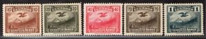 ECUADOR 1937/6 AIR MAIL STAMP Sc. # C 51/5 MH BIRDS