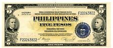 Philippines ... P-119a ... 5 Pesos ... ND(1949) ... (~)*UNC*