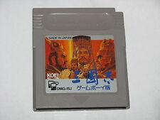 Sangokushi Romance of the Three Kingdoms Game Boy GB Japan import cartridge only
