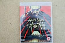 BLU-RAY BLOODY SPEAR AT MOUNT FUJI  ( ARROW )     BRAND NEW SEALED UK STOCK