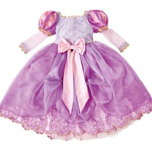 Costume Bambina Carnevale Rapunzel Edition Limited Disney Rubie's -varie taglie