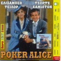 POKER ALICE + LOVIN' MOLLY Anthony Perkins Susan Sarandon Beau Bridges PAL DVD