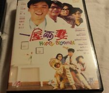 Kenny Bee Happy Bigamist Anita Mui  HK 1987 Romantic  OOP Media Asia