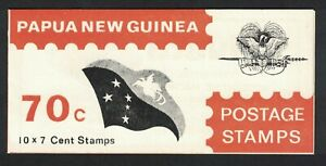 1973 Papua New Guinea SGSB5 70c Booklet. Perfect Condition (RW618)