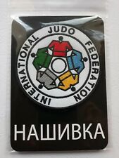 New Patch International JUDO Federation