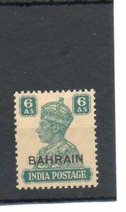 SG 48 BAHRAIN MINT CAT £20