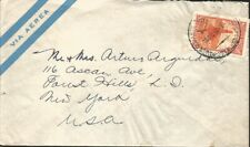 J) 1950 ARGENTINA, OIL WELL IN THE SEA, AIRMAIL, CIRCULATED COVER, FROM ARGENTI