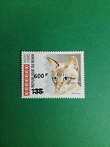 Bénin surchargé overprint 600f sur 135f neuf MNH chat