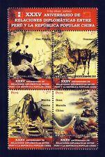 PERU 2135-38 ** Zusammendruck MACHU PICCHU Guanako Panda China Chinesische Mauer