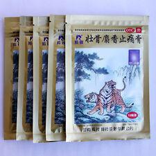 100 Patches/10 bags Ling Rui Musk Herbal Plaster - Zhuanggu Shexiang Zhitong Gao