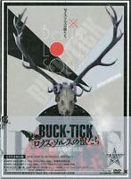 BUCK-TICK-LOCUS SOLUS NO KEMONO TACHI-JAPAN 2 DVD+SHM-CD+BOOK Ltd/Ed AE50 qd