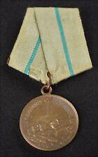II WK Orden UdSSR Medaille für Verteidigung Leningrads Leningrad