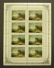 """Russia 1986 mini sheet, painting """"View Of The Kremlin In Foul Weather"""" … MNH **"""