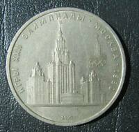 #RC5/5 RUSSIA USSR Russland Sowjetunion UdSSR 1 Rubel Rouble 1979 Olympic Games