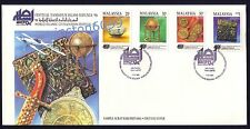 Malaysia 1994 World Islamic Civilization Festival 4v Stamps FDC (KL) Best Buy