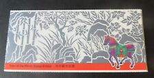 Hong Kong 1990 Chinese Year of Horse booklet UM MNH unmounted mint
