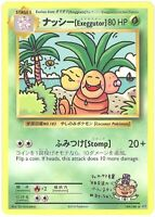 3 x Pokemon Card - XY Evolutions 109/108 - EXEGGUTOR (rare) - NM/Mint