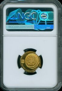 1987 PIEFORT ISRAEL 5 AGOROT NGC MS 67 UNC BU COIN ONLY 3 GRADED HIGHER