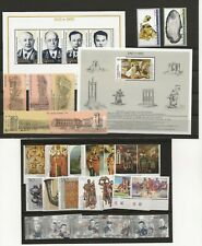 More details for armenia 1995-8 seven sets   with 2 miniature sheets  mnh (see description)