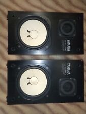 Yamaha ns-10m Pro (studio) speakers