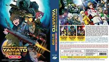 Star Blazers: Space Battleship Yamato 2199 (Vol.1 - 26 End + 3Movie + Live Film)