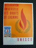 FRANCE MK 1971 UNESCO MAXIMUMKARTE CARTE MAXIMUM CARD MC CM c2703