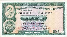 Hong Kong / 10 Dollars 1976, Serial No. Ld 130613