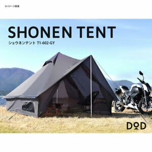 DOD T1-602-GY SHONEN TENT GRAY camp outdoor