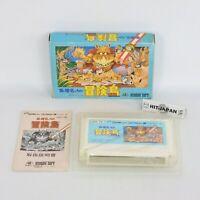 TAKAHASHI MEIJIN ISLAND 164 Famicom NINTENDO fc