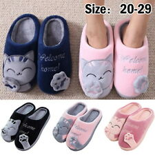 Women's Winter Warm Slippers Non-slip Cat Cartoon Indoor House Home Soft Shoes #