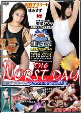 WRESTLING Female Woman's 45 MIN Ladies DVD Singlet Japanese Swimsuit Shoes! i107